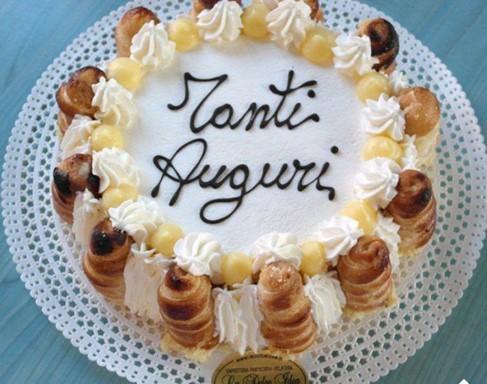 la_dolce_idea_san_giuliano_milanese_milano_torte_panna_cioccolato_crema_auguri_italy_eat_food